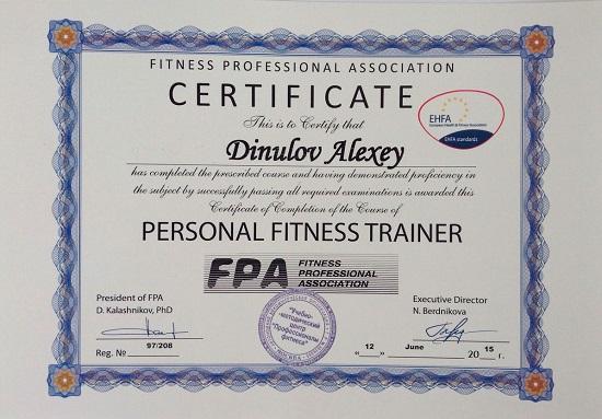 сертификат фитнес инструктора международного образца - фото 5